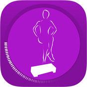 踏板操步健美操锻炼和健身锻炼日程 1.5