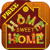 甜蜜的家益智游戏 1