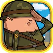 国土导弹攻击 - 国家国防卫士(免费) 1