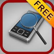 为iPhone和iPod Touch免费的单元测试