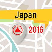 日本 离线地图导航和指南1
