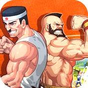 拳王街霸·热血街机-经典格斗单机98免费动作游戏