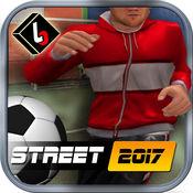 街头足球2015年:由笨重的体育游戏足球比赛在世界顶级赛场上的足球
