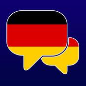 DuoSpeak - 德语:交互式对话 - 学习讲一门语言 - 适用于旅游和讲流利口语的音频短语和词汇课程