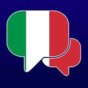 DuoSpeak - 意大利语:交互式对话 - 学习讲一门语言 - 适用于旅游和讲流利口语的音频短语和词汇课程
