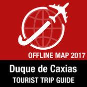 Duque de Caxias 旅游指南+离线地图