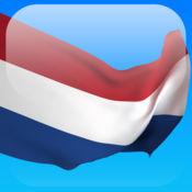 一月学会荷兰语