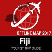 斐济 旅游指南+离线地图