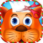 圣诞宠物冒险 - 宠物救援游戏
