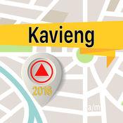 Kavieng 离线地图导航和指南