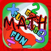 出奇蛋数学游戏孩子们免费