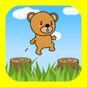 小熊向前冲