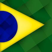 巴西的赞美诗