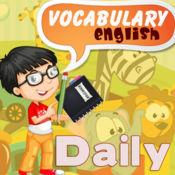 英語勉強 - 英语培训班 英语 话 演讲  学 英