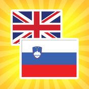 中国 斯洛文尼亚 翻译 - 中国 字典
