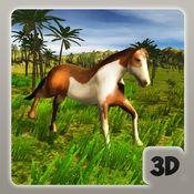 马模拟器 - 终极野生动物 1