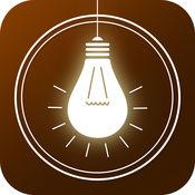 LED灯饰配件 2.0.2
