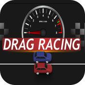 拖动赛车-免费游戏乐趣 1