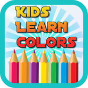 Kids Learn Colors - 免费儿童游戏 男孩和女孩