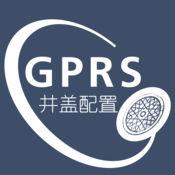 GPRS井盖配置 1.0.2