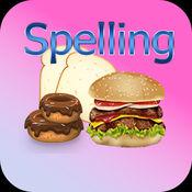 学好英语的拼写文字游戏为孩子