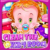 清洁宝贝的房间