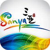 SanyaTour_三亚旅游官方APP