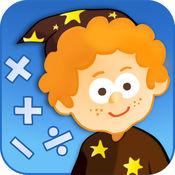 趣味数学王国 - 儿童学数学游戏