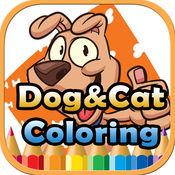 猫狗彩页绘图与可爱的动物 1