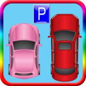 模拟停车游戏 考驾照好助手! 2.563.20