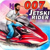 007水上电单车骑手(3D水赛车游戏)
