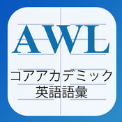 AWL Builder 日本語版