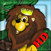 丛林世界动物园方块拼图 HD ™