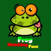 青蛙匹配图片
