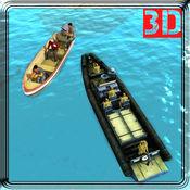 军事船海边界 - 船航行游戏sim 1