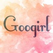 Googirl(グーガール)