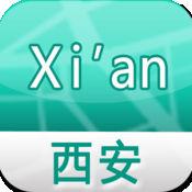 Xi'an Offline Street Map (English+Chinese) 1