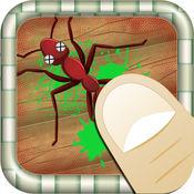 疯狂捏蚂蚁 - 打蚂蚁