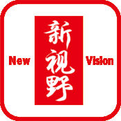 NewVision监控系...