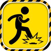 别踩地雷 - Don't Step On Mines 1