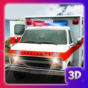 真正的救护车救援驾驶 - 汽车司机游戏 1