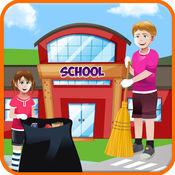 学校修理和修理 - 修理游戏 1