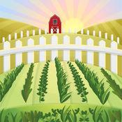 农场拼图 1