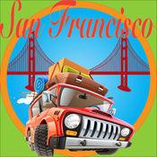 旧金山赛车游戏