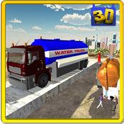 运输车供水 - 驾驶模拟器