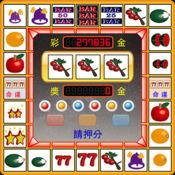 Fruit MaTsai - 台湾麻仔台