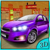 汽车驾驶通过超市 -  3D驾驶模拟器 1