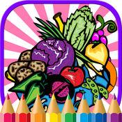 食品果实着色页画书为孩子