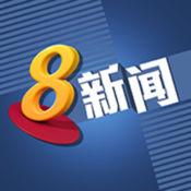 8频道新闻及时事节目 37377