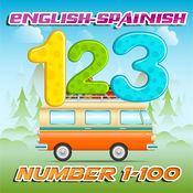 學習英語到西班牙語號1至100個免費:教育幼兒園 1